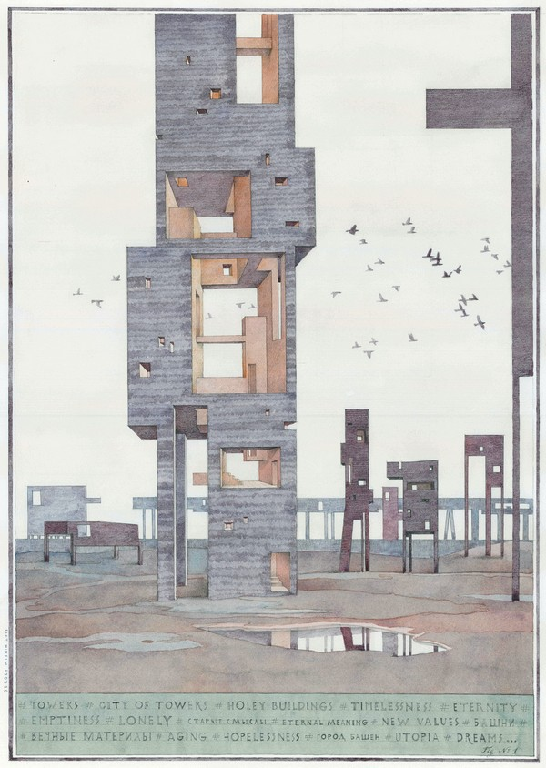 Archplatforma for Architectural design review